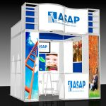 stand-3x3-195-stands&booths
